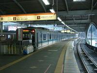 Hakoneyumoto07020402