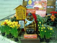Hakoneyumoto07020404