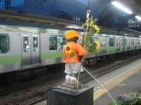 Hamamatsuchokozo06063002