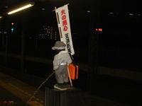 Hamamatsuchokozo06102702