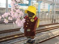 Hamamatsuchokozo07040101
