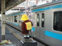 Hamamatsuchokozo07040102