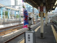 Hamamatsuchokozo07042901