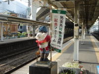 Hamamatsuchokozo07052603