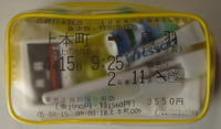 Hibiya200602b