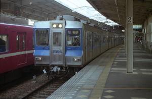Hk7000200001