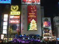 Illuminationshinbashi01