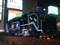 Illuminationshinbashi02