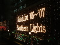 Illuminationshinjuku06a