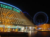 Illuminationtokyodome02
