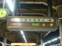 Issonichiyama07072101