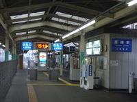 Joshintakasaki