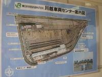 Jrekawa200601_1
