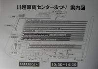 Jrekawa200602
