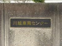Jrekawa200603a