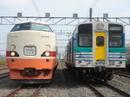 Jrekawa200606a