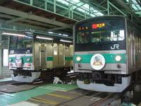 Jrekawa200608b