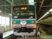 Jrekawa200608c