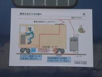 Jrekawa200610