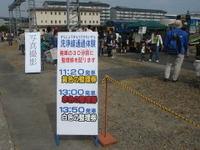 Jrekawa200613a