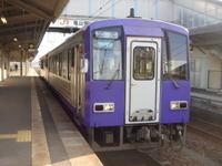 Jrkameyama06123101