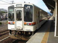 Jrkameyama06123102