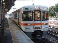 Jryokkaichi06123101