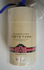 Jucheimtokyoturm01