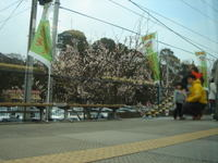 Kairakuen07030301