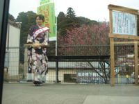Kairakuen07030303