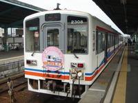 Kantomitsu06110402a