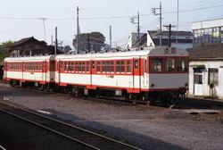 Kashima200001
