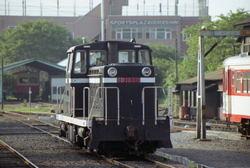 Kashima200002
