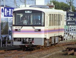 Kashima200004