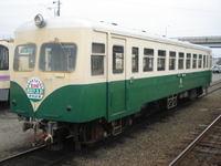 Kashitetsucar07030301
