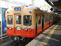 Keisei3200oldcolor01