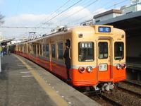 Keisei3200oldcolor02