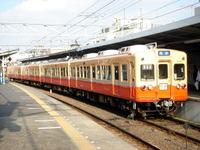Keisei3200oldcolor03