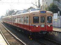 Keisei3200oldcolor04