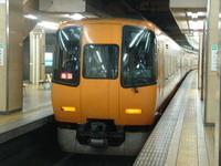 Kintetsnagoya07020302