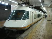 Kintetsnagoya07020303