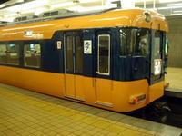 Kintetsnagoya07020304