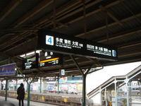 Kintetsukuwana070200