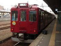 Kintetsukuwana070202