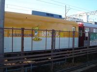 Kintetsushiohama06123101