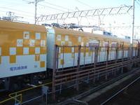 Kintetsushiohama06123102
