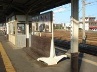 Kintetsushiohama06123104