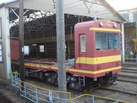 Kintetsushiohama07020301