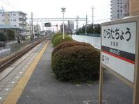 Kintetsusuzukaline070202