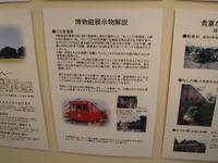 Kintetsutrainfesta200706d